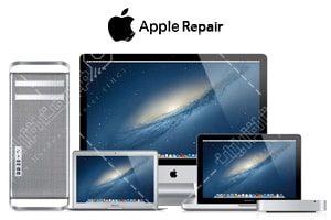 تعمیرات کامپیوتر Apple