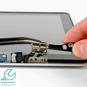 تعویض لولای لپ تاپ اپل
