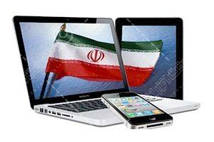 نمایندگی اپل در تهران