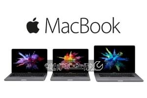 ارزان ترین مک بوک های اپل