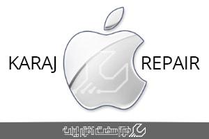 تعمیرات اپل در کرج