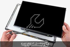 تعویض LCD مک بوک