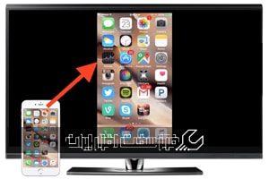 اتصال iphone به تلویزیون