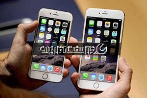 محبوبترین گوشی اپل