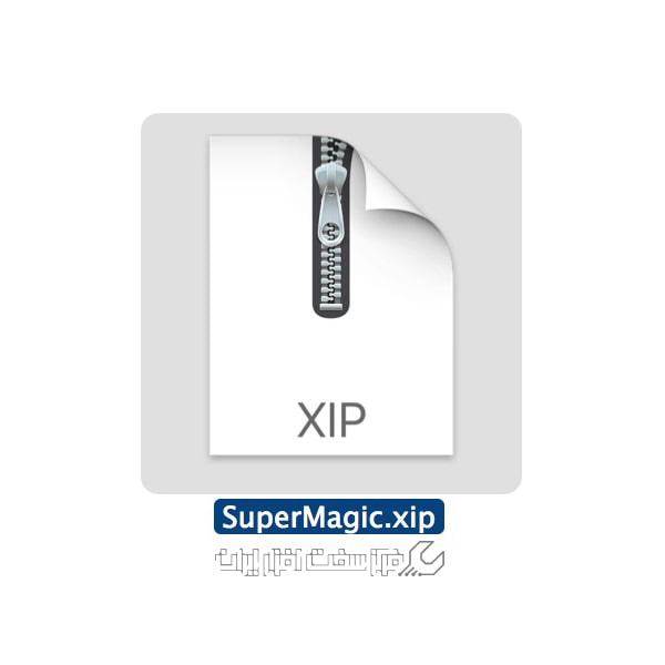 Extract کردن فایل XIP در مک او اس