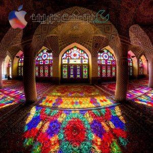 نمایندگی اپل در شیراز