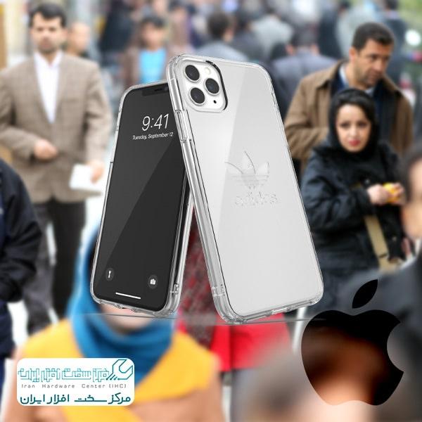 نمایندگی اپل در تهران - ایران