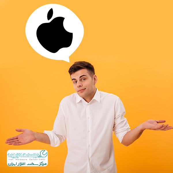 سوالات متداول کاربران نمایندگی اپل در کرج