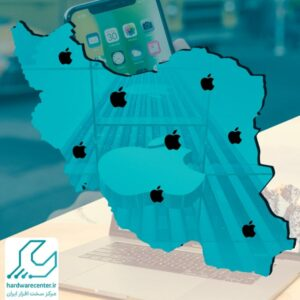 نمایندگی اپل در شهرستان ها