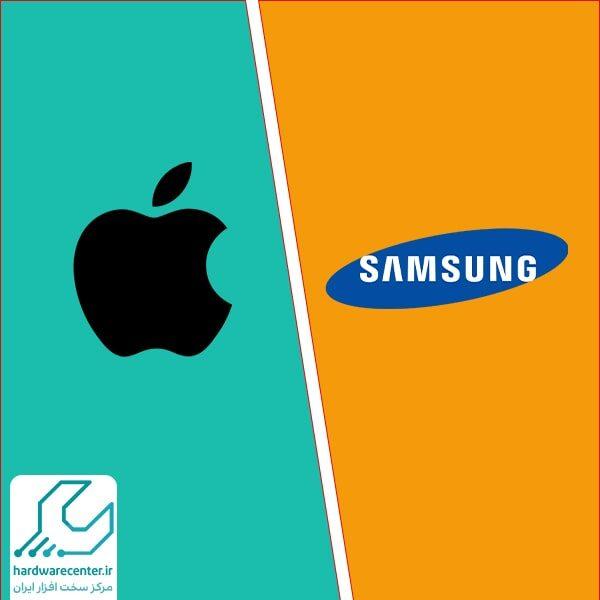 دلایل برتری اپل نسبت به سامسونگ