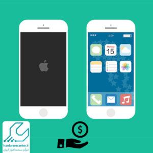 قیمت موبایل اپل در 1400
