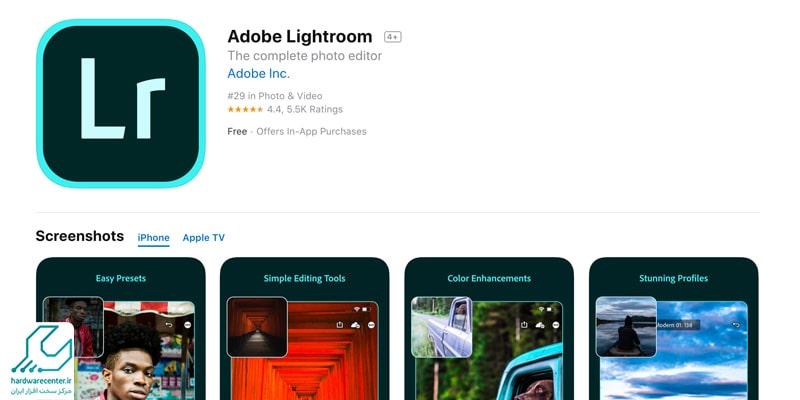 اپلیکیشن Adobe Lightroom